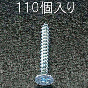 4x20mm Tapping Screw