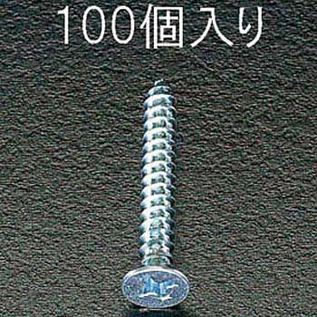 4x25mm Tapping Screw
