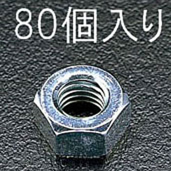 Hexagon Nut Iron / Uni-Chromium