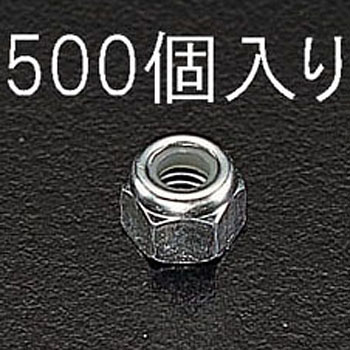 Stop Loose, Nylon Nut