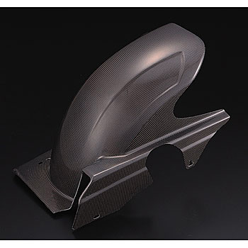 Carbon Rear Fender