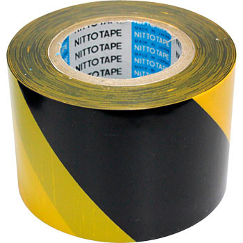 45mmx20m Safety Stripe Tape, Hand Cut
