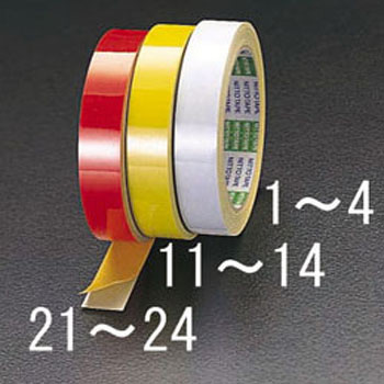 Yellow Reflective Tape 45mmx10m
