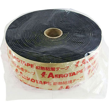 Insulated Adhesive Tapes