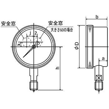 Sealed pressure gauge (A frame / Vertical) 75Fai