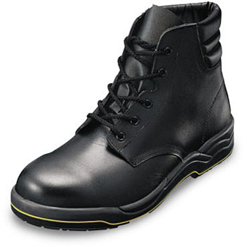 Urethane 3 Layer Safety Half Boots