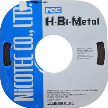 Band saw blade High-speed-steel bimetal (coil)