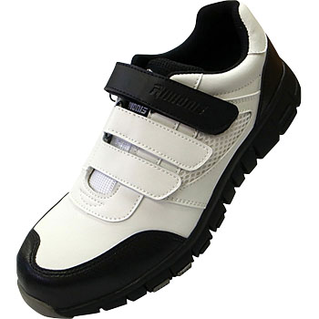 Safety Sneakers RIKIONIS20