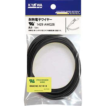 UL heat cross-linking vinyl insulated wire KYOWA HARMONET Fireproof ...
