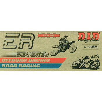 Chain ER Series race