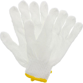 Polyester Working Gloves