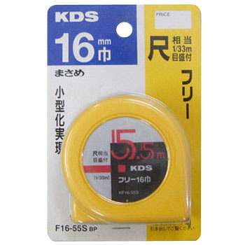 Measuring Tape, Free Convex