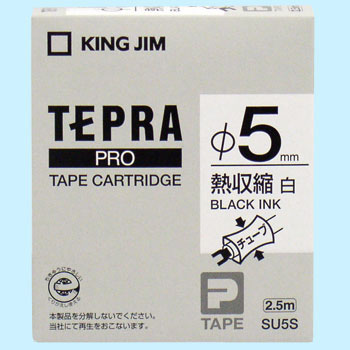 Tepra PRO Tape Heat Shrinkable Tube