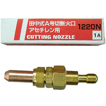 A Type Cutting Tip Nozzle