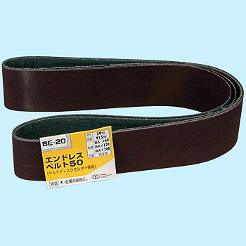 Endless belt 50