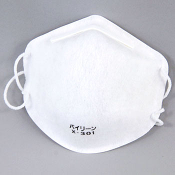 Dust Mask X-300 Series