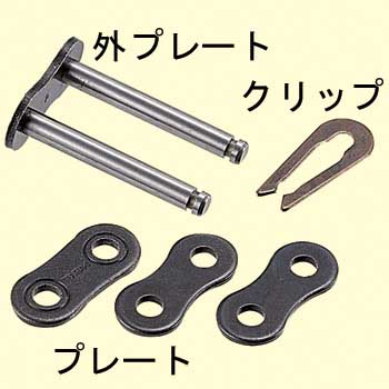 Joint Link for RS Roller Chain