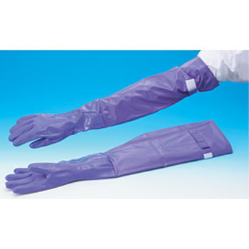 Vinyl Gloves Arm Cover