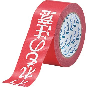 Fragile Article Caution Craft Tape