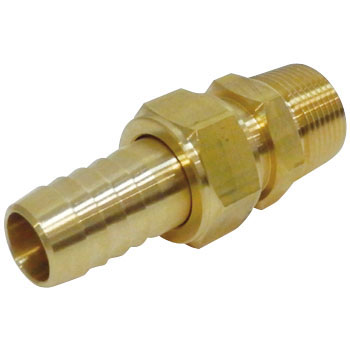 Hose Joint
