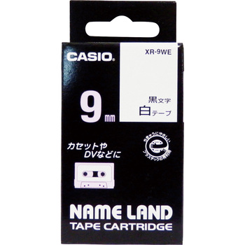 "Label Tape, ""Name Land"", White Tape Black Character"