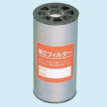 Second Air-Filter, M110A