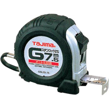 G Stainless Steel Lock, With Blister Pack On
