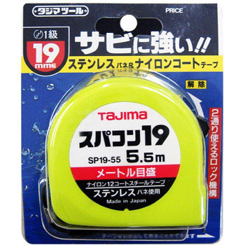 Measuring Tape, 19mm