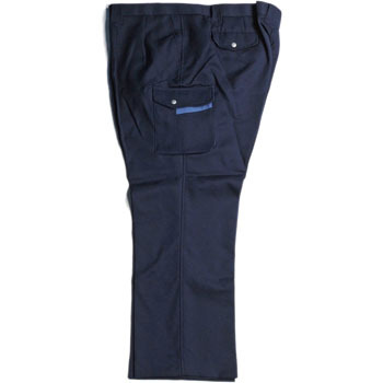 Bodyfine men's two tuck cargo pants (for the autumn and winter )
