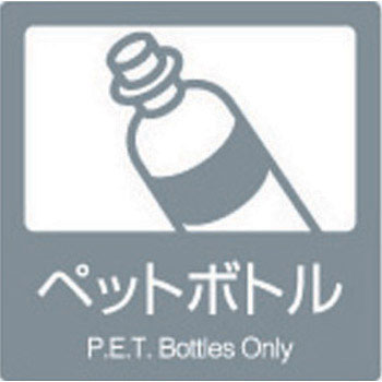 Sorting Label B, 1 PiecePet Bottle