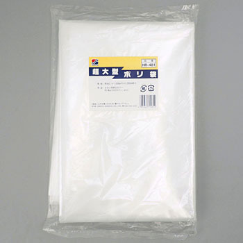 Extra Large Size Polyethylene Bag