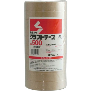 Craft Tape No.500