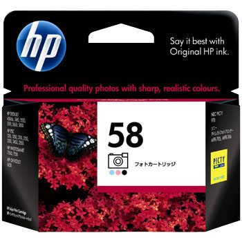 Ink Cartridge HP58