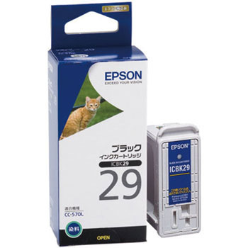 Ink Cartridge EPSON IC29, Genuine