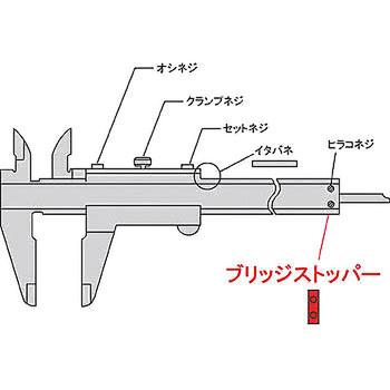 vernier caliper parts  stopper mitutoyo caliper supplies
