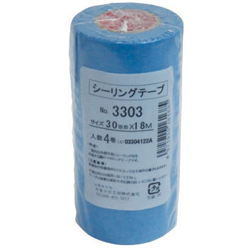 Masking Tape No.3303 For Sealing