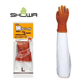 Vinyl Chloride Gloves with Arm Cover