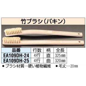 325mm [Pakin (Tampico fiber)] bamboo brush