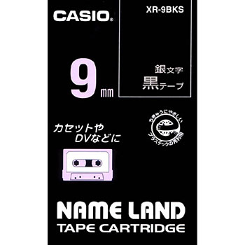 Name land black silver character tape