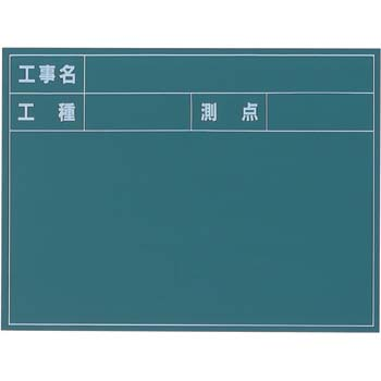 Construction Blackboard (Construnction Name,Construction Type,Survey Point)