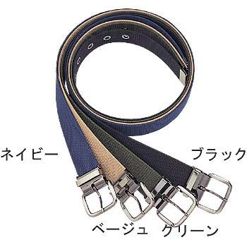 Nylon Ip Belt 38