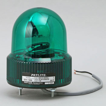 Small Revolving Light Skh-A Type
