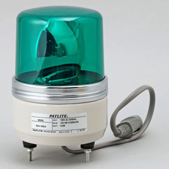 Small Revolving Light Skh-Ea Type