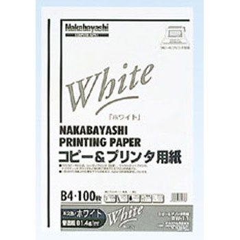 Color Printer Paper