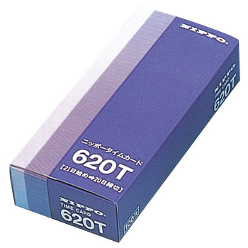 Time Guard 600 T Series