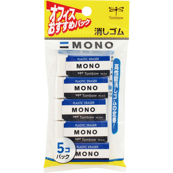 Mono Erasers 5-Pack