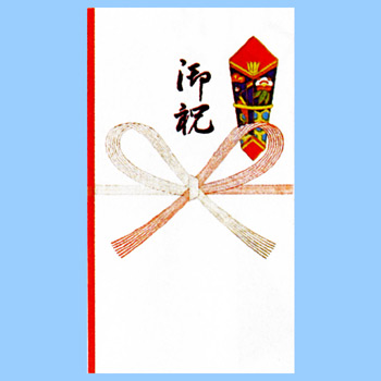 Envelope for Congratulatory Gifts of Money