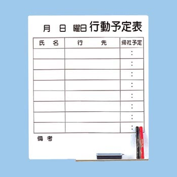 Magnetic Tack Whiteboard, Operations Schedule