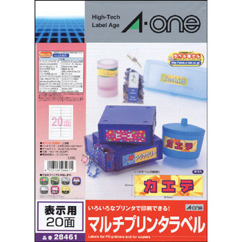 Label-Sealing [Also Used In Printers] Mat Paper