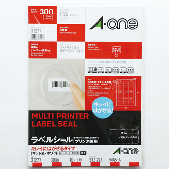 Type of Peel Off Label Affixed Printer Combined